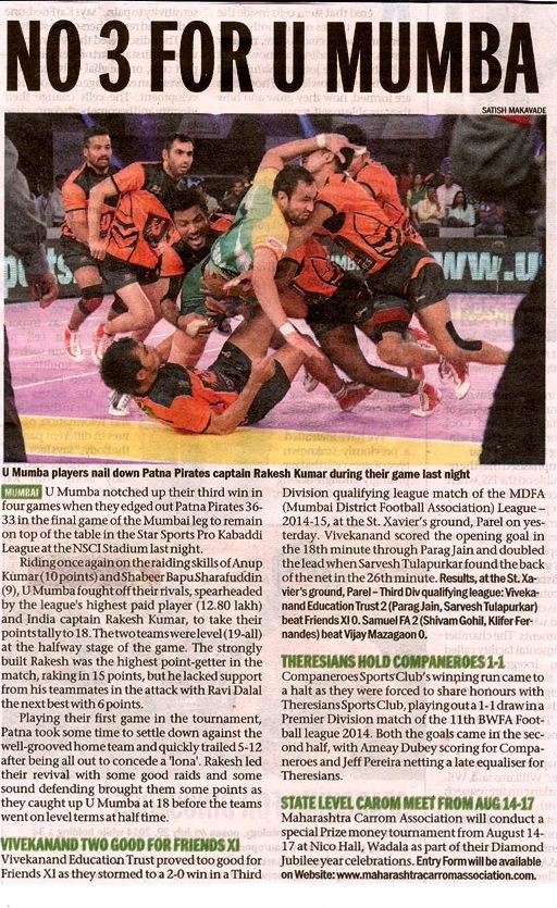 Mumbai Mirror, Mumbai, 30th July 2014