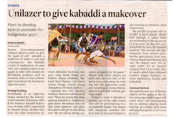 The Business Line, Mumbai, 7th July 2014